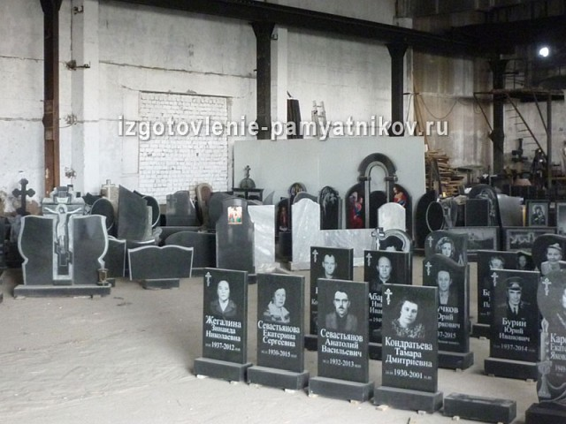 Изготовление памятников ярославль тверь где купить памятник в иркутске