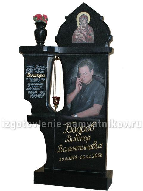 Куплю надгробный памятник Сергиев Посад недорогие памятники цена в